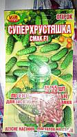 "Семена огурцов ""Суперхрустяшка Смак F1"" ТМ VIA-плюс, 45-55 семян (Польша), фото 1"
