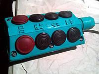 Пульт управления КШП-5; КШП-6 (8 кнопок)