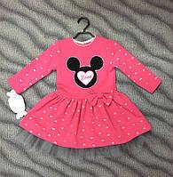 Нарядное платье для девочек 86-104см