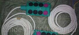 Пульт управления КШП-5; КШП-6 (ДУ кабель 8м.)