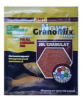 Корм для рыб в виде гранул JBL Ново Грано Микс (Novo Grano Mix), 30 мл. сашет
