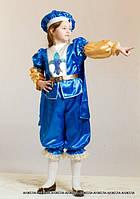 Детский карнавальный костюм*Принц*