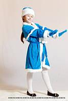 Детский карнавальный костюм*Снегурочка*