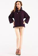 Легкое модное пальто Разные цвета