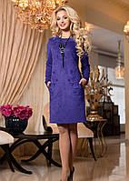 Шикарное замшевое красивое женское платье
