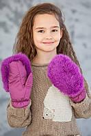 Цветные меховые варежки  V 54321   Фиолетовый