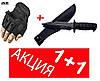 Нож  Columbia USA  Спецназ антиблик + Тактические перчатки Беспалые MECHANIX