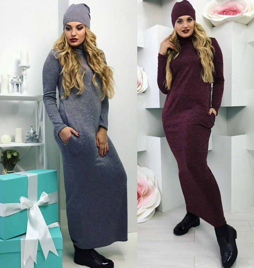5ad518cc737 Женское теплое длинное платье с шапкой -