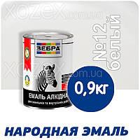 Зебра Краска-Эмаль ПФ-116 Белая №12 0,9кг