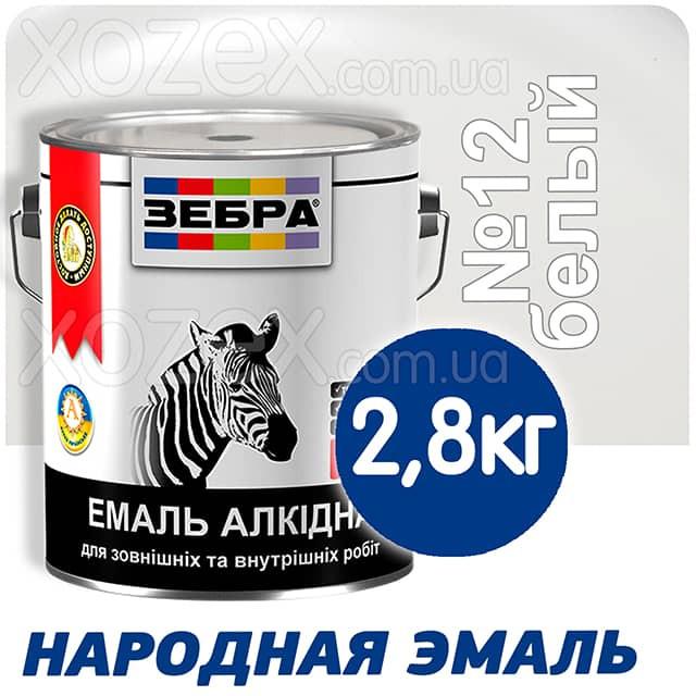 Зебра Фарба Емаль ПФ-116 Біла №12 2,8 кг