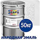 Зебра Фарба Емаль ПФ-116 Біла №12 2,8 кг, фото 4