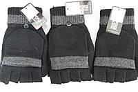 Перчатки мужские с клапаном № 8111 (уп 12 шт)