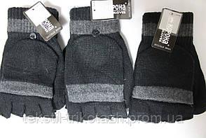 Перчатки мужские с клапаном № 8111 (уп 12 шт) , фото 2