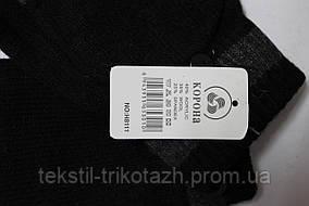 Перчатки мужские с клапаном № 8111 (уп 12 шт) , фото 3