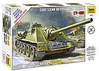 """Сборная модель Zvezda (1:72) Советский истребитель танков """"СУ-100"""""""