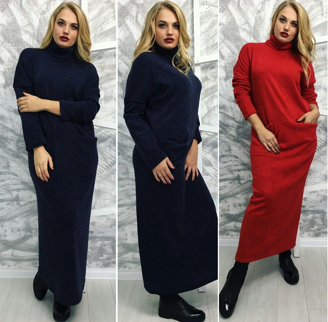 3d78005b492 Женское длинное теплое платье балахон -