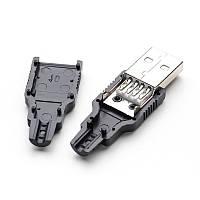 USB Штекер, разём папа в разборном корпусе