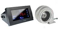 Комплект - автоматика+вентилятор для твердотопливного котла CS-19+DP-120