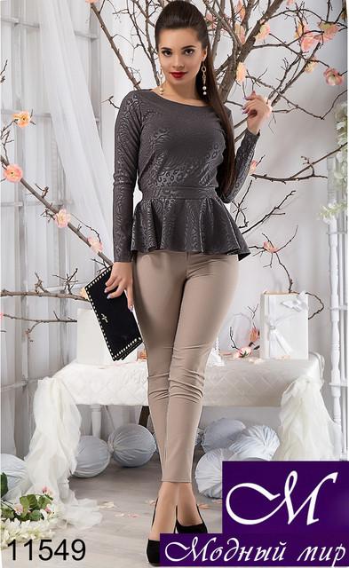 Женская одежда — купить одежду для женщин в интернет магазине 8c869bede0c58