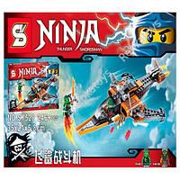 """Конструктор Ninja """"Небесная акула"""", 246 деталей, в коробке (ОПТОМ) SY528"""