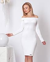 Женское трикотажное облегающее платье белого цвета с открытыми плечами и длинным рукавом. Модель 963 SL.