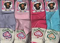 Носки детские демисезонные х/б Чебурашка, ароматизированные, 9-10 лет, 20 размер (30-32), 7906