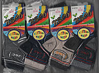 Носки детские демисезонные х/б Neco, Турция, ароматизированные, 3 года, 12 размер (18-20), 7908