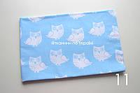 Ткань Совы на голубом (№ 11)