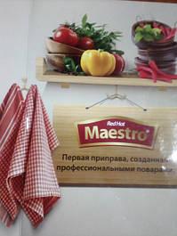 Приправы Maestro
