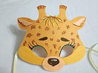 Карнавальная маска Жирафа