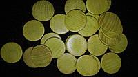 Монетки деревянные цвета темная оливка (2,5 см, 25 шт в упаковке) 35 грн.