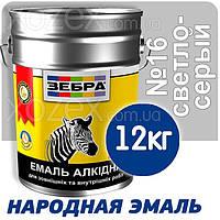 Зебра Краска-Эмаль ПФ-116 Светло-серая №16 12кг