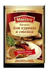 Приправа для курицы и стейка Maestro ( Маестро)