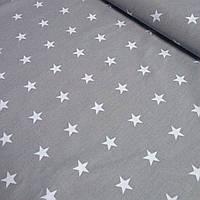 Бязь с белыми звездами на сером фоне №19