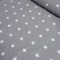 Лоскуток ткани с белыми звездами 2см  на сером фоне №19
