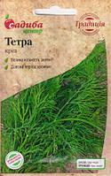 Семена Укроп кустовой Тетра 3 грамма Традиция