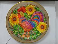 Тарелка декоративная, фото 1