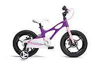 "Велосипед RoyalBaby SPACE SHUTTLE 16"" (фиолетовый)"