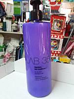 Бальзам для поврежденных волос LAB35