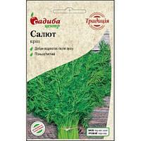 Семена Укроп кустовой Салют 3 грамма Традиция