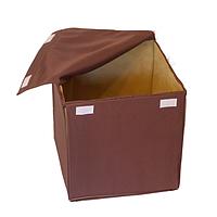 Короб-кофр для хранения вещей и игрушек (амаретто)