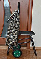 Хозяйственная сумка на железных колесах с подшипниками и откидывающимся стулом