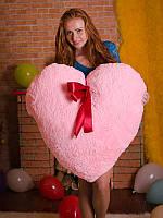 Превосходная мягкая игрушка размером 80 см Подушка сердце розового цвета