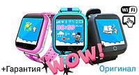 Умные детские часы Q100S, 1.54 с GPS трекером(+Гарантия)