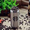 Кружка-банка Starbucks Старбакс (термокружка), 450 мл.