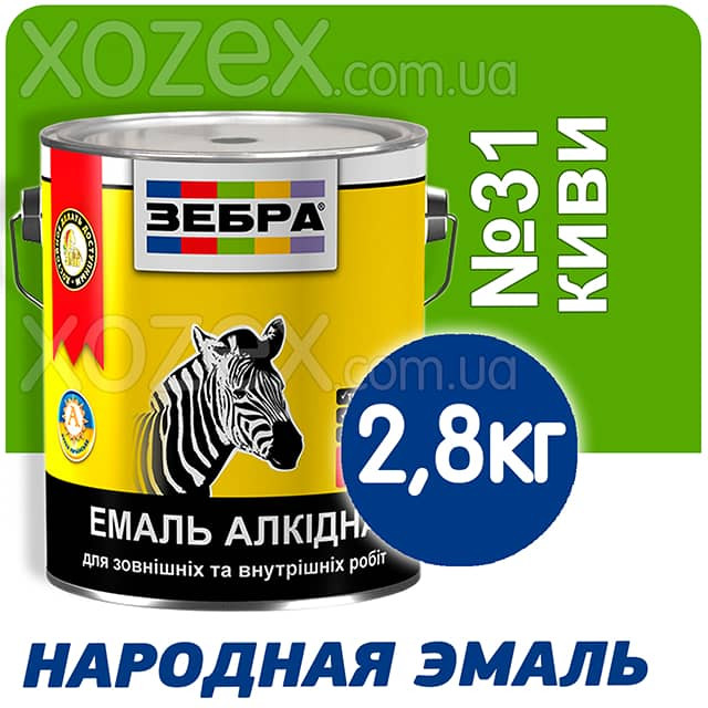 Зебра Краска-Эмаль ПФ-116 Киви №31 2,8кг