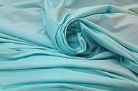 Ткань Рубашечная Мята