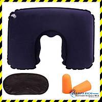 Дорожня надувна Подушка для подорожей Silenta (dark blue) + Маска + Беруші + Чохол!, фото 1