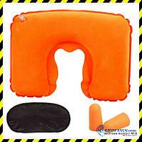 Дорожная надувная Подушка для путешествий Silenta (orange) + Маска + Беруши + Чехол!