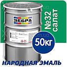Зебра Краска-Эмаль ПФ-116 Салатовая №32 0,9кг, фото 3